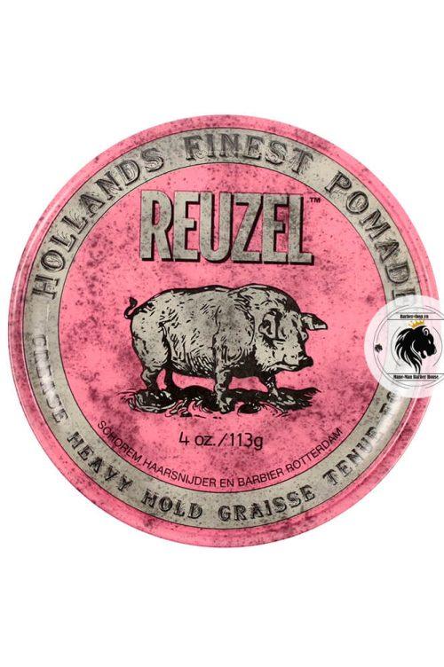 Reuzel Pink Pomade