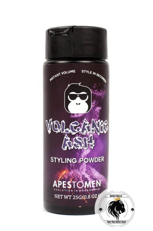 Volcanic Ash Styling Powder